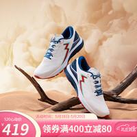 361度Spire-S国际线跑步鞋2021年夏季Q弹科技舒适缓震男女跑鞋运动鞋 N 羽毛白/红木色 42
