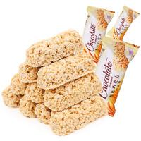 汇福园 牛奶燕麦糖巧克力棒燕麦片糖果下午茶点心零食小吃独立包装500g