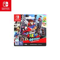 Nintendo 任天堂 国行 Switch游戏兑换卡《超级马力欧 奥德赛》