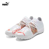 PUMA 彪马 足球鞋男成人FUTURE Z 1.1 Pro Cage足球训练鞋 106381-03 40.5