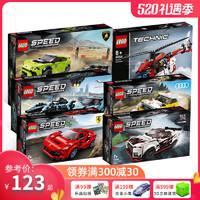 乐高赛车系列跑车超级speed男孩拼插积木法拉利GTR模型旗舰店官网 76904 道奇