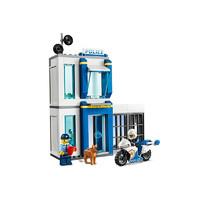 LEGO 乐高 新品城市系列 拼装玩具新款模型 警察系列积木盒60270