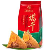 集味轩粽子袋装嘉兴特产蛋黄鲜肉粽110g*2