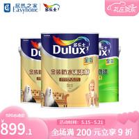 多乐士(Dulux)乳胶漆金装防水无添加全效墙面漆 内墙乳胶漆哑光白色油漆涂料套装15L (两面漆一底漆)15L
