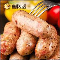 辣喜爱 纯肉肠  10根原味+10根黑椒味
