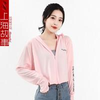 shanghai story 上海故事 夏季骑车遮脸薄女外套
