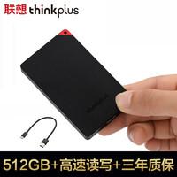 ThinkPad 思考本 512GB USB3.1 US100 移动固态硬盘PSSD 小巧便携 高速传输 经典黑