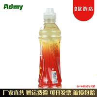 东方树叶550ml红色尖叫难喝饮料植物乌龙茶采购批发 尖叫植物型饮料*4瓶