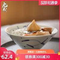 九土陶瓷手绘青花釉里红面碗素雅日式创意手工彩绘餐具食器陶瓷器