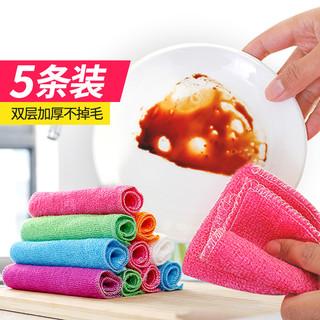 MINGXIN 明信 竹纤维双层加厚不沾油厨房洗碗布