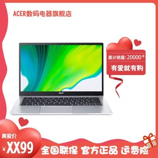 acer 宏碁 Acer)宏基新蜂鸟14寸超轻薄SF114窄边框学生网课办公电脑