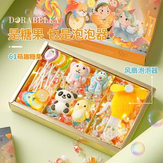 Dorabella 朵娜贝拉 糖果礼盒装星空创意棒棒糖 320g