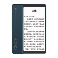 Touch 音乐阅读 5.84英寸水墨屏 4GB+128GB 黛青