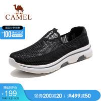 Camel/骆驼官方店男鞋 2021夏季网面鞋透气潮流户外休闲一脚蹬懒人鞋子 黑色 43