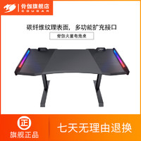 COUGAR 骨伽 火星电竞桌神光同步人体工学可升降台式游戏电脑桌家用 MARS火星电竞桌