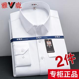 YALU 雅鹿 男士长袖春季白衬衫商务职业正装韩版短袖休闲衬衣内搭黑色寸