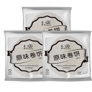嘉安 Kawan 8寸原味卷饼  1.26kg (30片 春饼筋饼 儿童早餐 千层饼)