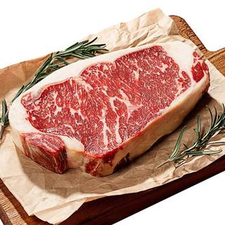 京东PLUS会员 : RedChef 红小厨 国产整切静腌西冷牛排130g送黑胡椒酱