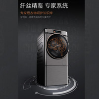 COLMO 滚筒洗衣机全自动 洗烘一体机 变频静音 12公斤大容量  AI感知技术 UV紫外线杀菌 智能家电 CLDC12