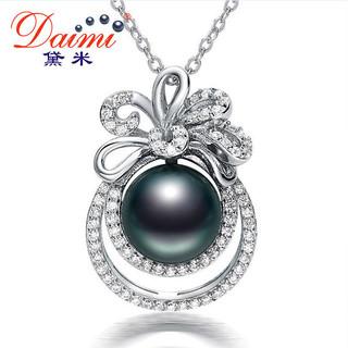 黛米 世华 9-10mm正圆大溪地黑珍珠吊坠女S925银海水珍珠项链