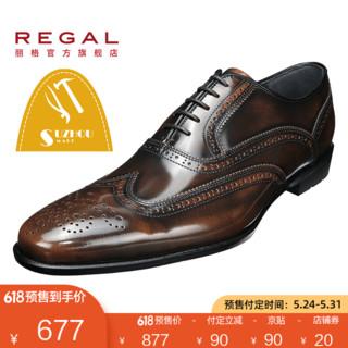 REGAL 丽格 帅气上班商务正装手工男士低帮皮鞋英伦布洛克牛津男鞋T63B SRK1 BRJP(摩卡棕色) 42