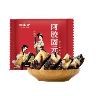 GU BEN TANG 固本堂 法芙尼双层海苔肉松卷夹心脆100gx1罐+哒司蟹黄咸蛋黄酥蛋卷零食夹心饼干150g*1包