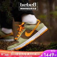 耐克 Nike Dunk Low CNY新年中国年 双层刮刮乐男女休闲滑板鞋 绿棕橙DH5360-300 38.5