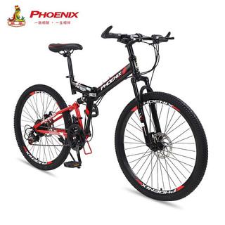 PHOENIX 凤凰 Phoenix)折叠车男女式前后双减震自行车24速成人双碟刹山地车A3.0  26英寸黑红色