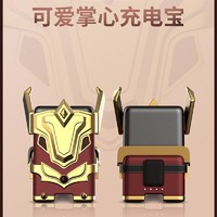 腾讯态客 王者荣耀吕布豪华版 智能机器人