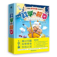 中国青年出版社:科学的故事