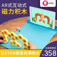 plugo早教玩具益智启蒙磁力积木拼装互动式儿童逻辑思维教育组件