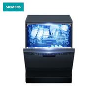 西门子(SIEMENS)家用全自动13套黑色除菌智能洗碗机 SJ235B00JC 黑色