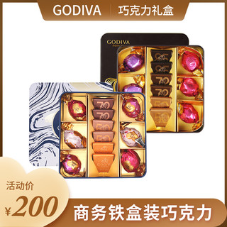 GODIVA 歌帝梵 进口GODIVA歌帝梵松露黑巧克力礼盒装生日礼物七夕送男女友520