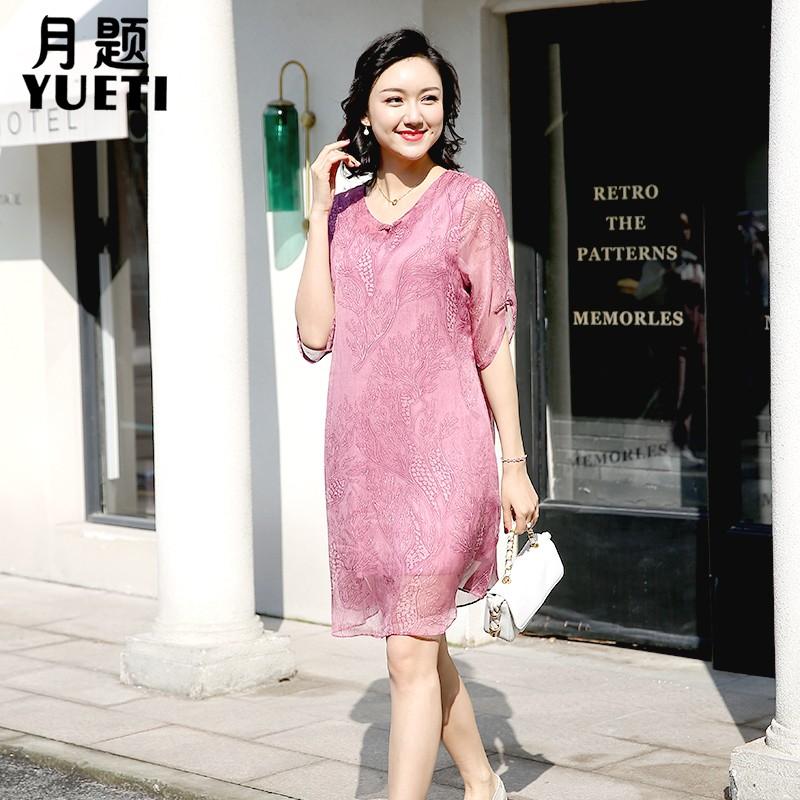月题 YTL9004X 女士连衣裙