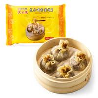 上海特产沈大成芝士蛋黄烧麦烧卖 糯米大烧卖早餐 速食 芝士咸蛋黄烧卖240克(内4只)