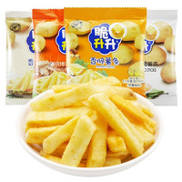 脆升升薯条20g*20袋 多种口味脆生生膨化食品办公室休闲零食品小吃散装 蜂蜜黄油味20袋
