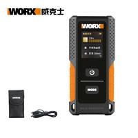威克士WORX WX085多功能墙体探测仪高精度钢筋探测仪装修神器金属测量 WX086墙体探测仪彩色屏