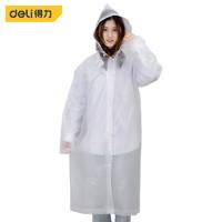得力 成人雨衣半透明非一次性雨衣男女生长款带帽加厚防水雨披白色