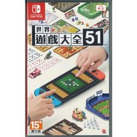 Nintendo 任天堂 Switch游戏卡带《世界游戏大全51》中文