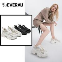 EVERAU老爹鞋女21年春夏新品厚底增高时尚百搭ins潮运动鞋EA5006