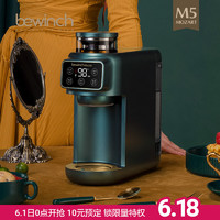 碧云泉M5茶饮机智能矿化净化加热一体净水器家用直饮水机过滤即热式 M5-芙拉:茶艺版