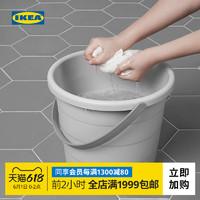 IKEA宜家PEPPRIG 佩普里格清洗用盆水桶脸盆