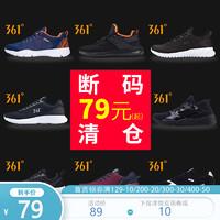 361男鞋新款跑步鞋特卖正品透气运动鞋网面官方旗舰品牌清仓断码