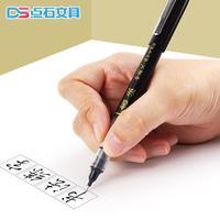 点石 文具自控墨走珠笔中性笔0.7mm水笔签字笔碳素笔学生考试专用黑笔直液笔办公用品签字笔手帐笔 D501