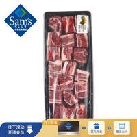 天萃庭 澳洲牛仔骨块 1.5kg牛小排 牛肋排牛肉冷冻生鲜