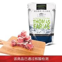 THOMAS FARMS 安格斯牛肉块 800g 澳洲谷饲原切牛肉 牛腩块 红烧炖煮 烧烤健身食材 烤肉生鲜