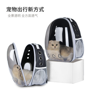 万宠乐 宠物旅行太空舱猫包