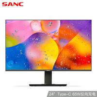SANC 盛色 T5 24英寸显示器(1920×1080、75Hz、5ms、119%sRGB)