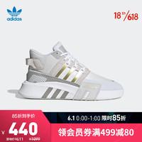 阿迪达斯官网adidas 三叶草 EQT BASK ADV V2男女鞋情侣款经典运动鞋FW4254 1号黑色/银金属/亮白 43(265mm)