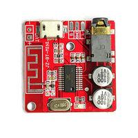 ZHIXIANGSHU 致橡树 蓝牙解码板MP3音频接收器模块无损音箱功放板蓝牙5.0电路diy 红色4.1